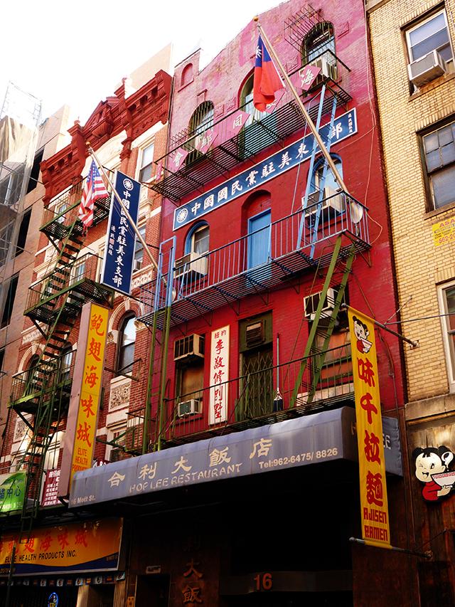 Chinatown10