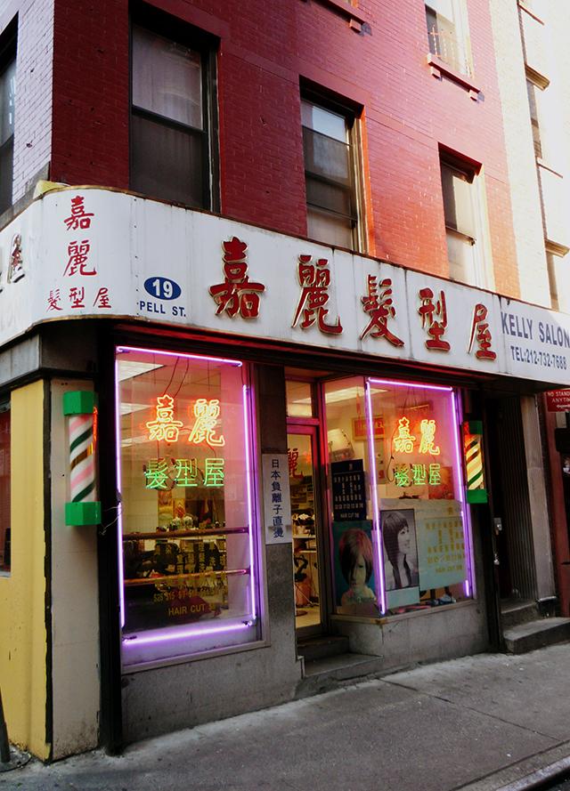 Chinatown9